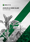 2018 Alfalfa and and Corn Silage Seed Guide